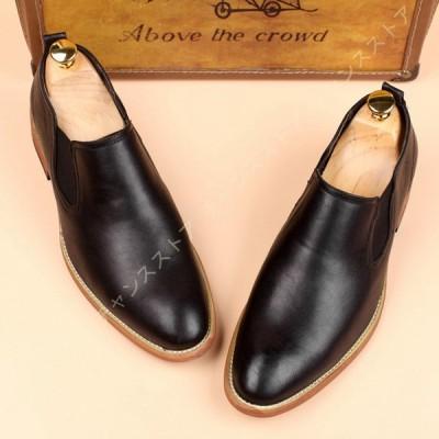 メンズ スリッポン ビジネスシューズ 紳士靴 サイドゴア ローカット ウォーキング シューズ イングランド風 通勤 通気性 歩きやすい 曲がりやすい ローファー