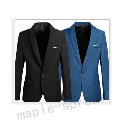 メンズ 無地 カジュアル 長袖一つボタンスーツ ジャケット テラードジャケット テラジャケ コート4色 フォーマル コート ビジネス 通勤