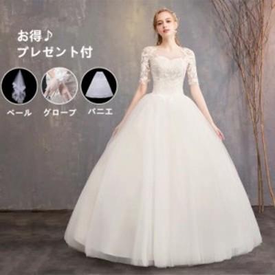 大特価 レース ウェディングドレス  Aライン 半袖 5分丈袖 オフショルダー 白 大きいサイズ オーダーサイズ可 3点セット付 H069