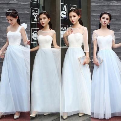 ウエディングドレス ブライダル 結婚式 披露宴 パーティドレス ロング ドレス プリンセス ブライズメイド 花嫁 華やか