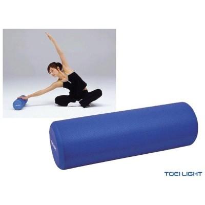 トーエイライト TOEI LIGHT  トレーニング用品 ストレッチローラー450 H-7234