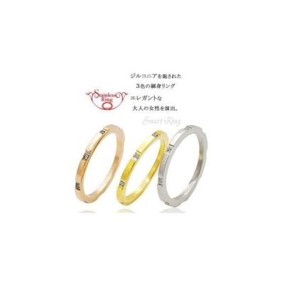 返品可 レビューで次回2000円オフ 直送 ステンレス製リング ジルコニアつきスマートリング ピンクゴールド 11号 ファッション リング・指輪 その他のリング・