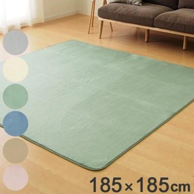 ラグマット メレンゲタッチラグ 185×185cm ( ラグマット カーペット 絨毯 )