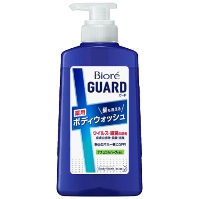 花王 ビオレガード 髪も洗える薬用ボディウォッシュ 本体 420ml 3個セット