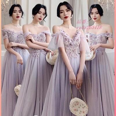 ブライズメイド ドレス ロング丈 袖付き 二次会 大きいサイズ 結婚式 体型カバー フリル 半袖