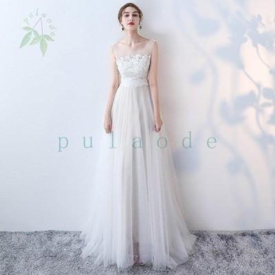 ウエディングドレス ホワイト ロングドレス 結婚式 パーティードレス 花嫁  aライン 二次会 演奏会 フォーマルドレス サッシュリボン