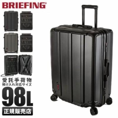 レビューで追加+5%|ブリーフィング スーツケース Lサイズ 大型 大容量 98L BRIEFING H-98HD BRA191C05