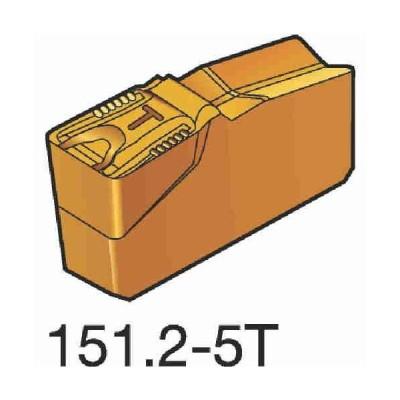 サンドビック N151.2-4008-40-5T T-Max Q-カット 突切り・溝入れチップ 1125 (10個)