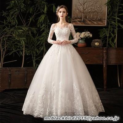 ウエディングドレス 結婚式二次会白ドレスホワイト 袖あり aライン パーティードレス ブライダル レース ロングドレス 花嫁 イブニングドレス 披露宴