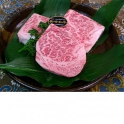 【D0-003】松浦食肉組合厳選A4ランク以上長崎和牛ロースステーキ200g×3枚(ステーキソース付)