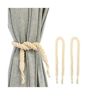カーテンロープ カーテンタッセル カーテン留め タッセル 窓掛けロープ ロウひき 編み込みロープ仕様 綿製 飾り留め カーテン アクセサリー