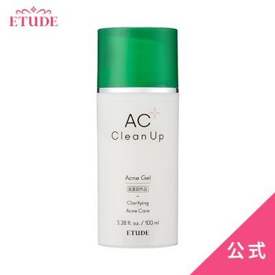 美容液 ACC 薬用アクネジェル 公式 エチュードハウス ETUDE 韓国コスメ