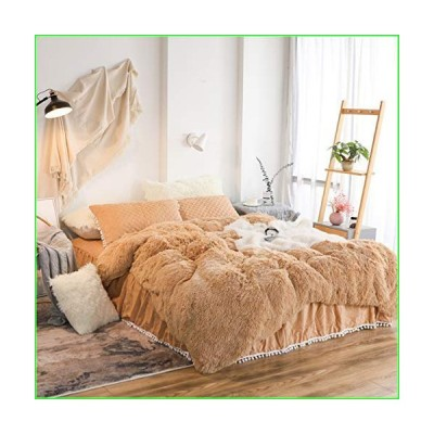 MOOWOO 4PCS Shaggy Bedding Sets, 1 Velvet Flannel Duvet Cover + 1 Quilted Ruffle Bed Sheet Skirt + 2 Pompoms Fringe Pillow Sham, Zipper Clos