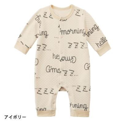 あったか前開きシンプルカバーオールパジャマ【男の子 女の子 ベビー服】