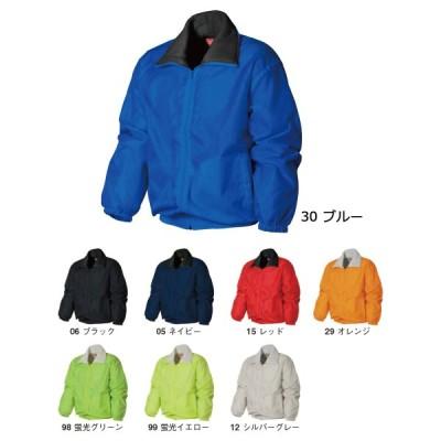 SHINMEN4300 シンメン 裏フリースカラーブルゾン M〜4L