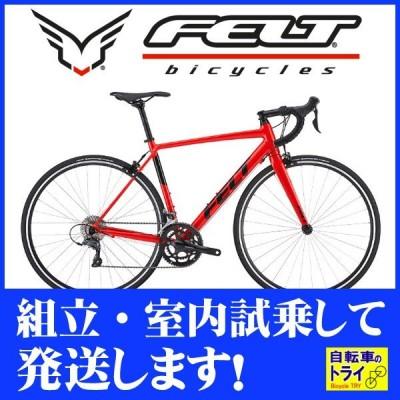 送料無料 FELT(フェルト) ロードバイク FR60 レッド 【北海道、九州、沖縄、離島は送料別】