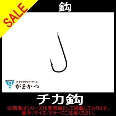 10月25日24時間限定 通常品ポイント7倍チカ 糸付45cm(金) がまかつ【選択あり】