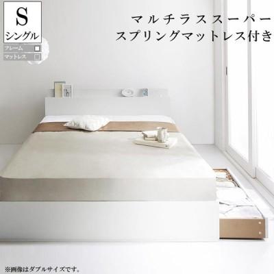 棚・コンセント付き収納ベッド ma chatte マシェット マルチラススーパースプリングマットレス付き シングル