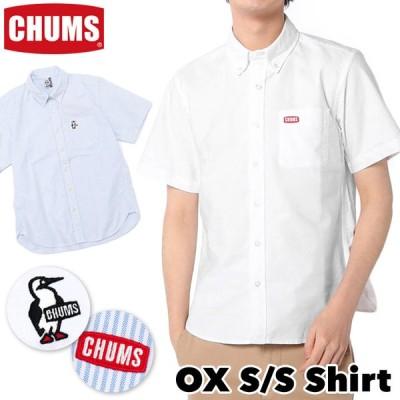 チャムス CHUMS 半袖シャツ オックス ショートスリーブ OX S/S Shirts