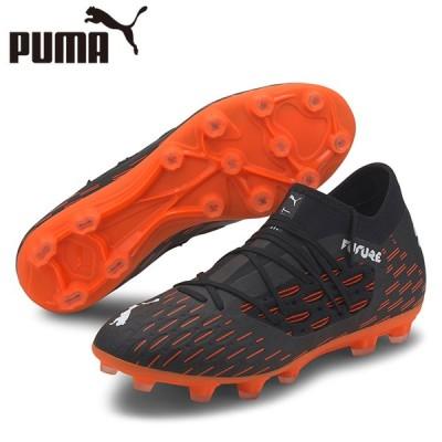 プーマ サッカースパイク メンズ フューチャー6.3NF HG 106190 01 PUMA