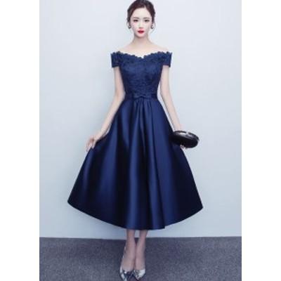 オフショルダーロングイブニングドレス パーティードレス ワンピース 結婚式 二次会 お呼ばれ 20代 30代 40代