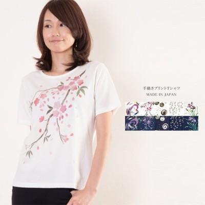 レディース 手描きプリントTシャツ 日本製(358422) (トップス 半袖 クルーネック 紺 ネイビー 白 ホワイト 春 夏 ギフト プレゼント 母の日)