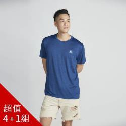 LISIN唯一日本新型極凍機能上衣