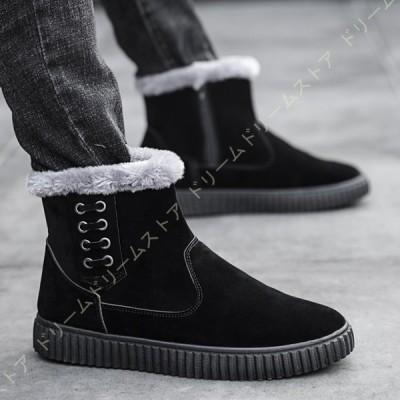 スノーシューズ メンズ スノーブーツ 防寒靴 ムートンブーツ 暖かい 保暖 裏起毛 ウィンターブーツ 雪靴 冬用 裏起毛 綿靴 無地 あたっか アウトドア