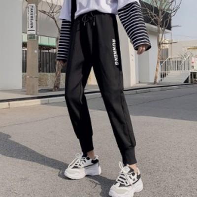 【送料無料】パンツ スウェットパンツ ジョガーパンツ ルームウェア トレンド 大人可愛い フェミニン カジュアル お出かけ デイリー