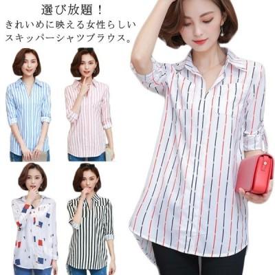 全10種類×6サイズ!スキッパーシャツ シャツ プルオーバー ロングシャツ カジュアルシャツ チュニック ブラウス スキッパー風 ゆったり 大きサイズ