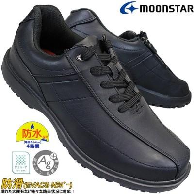 ムーンスター レインポーター ウォーキングシューズ MS RP002 メンズ ブラック 黒 24.5cm〜27.0cm