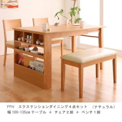 ダイニングテーブルセット 4点セット チェア2脚 ベンチ1脚 伸長テーブル幅100-135cm 収納棚付 ナチュラル ブラウン