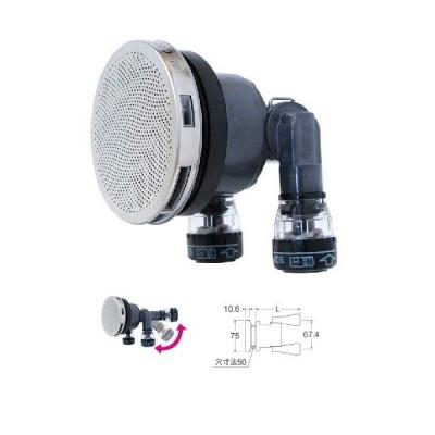 浴室部材 三栄水栓 T412-32-13A 一口循環接続金具 バスルーム用 [□]