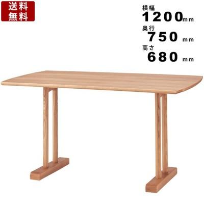 ダイニングテーブル HOT-153 エコモ テーブル 机 つくえ デスク リビング 食卓 シンプル 木製 インテリア お洒落 かわいい スタイリッシュ