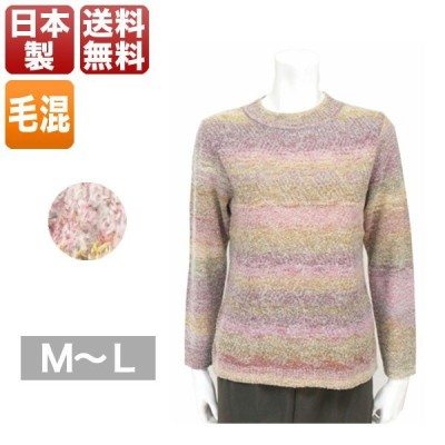 セーター レディース 秋冬用 長袖 毛混 日本製 ピンク M/L