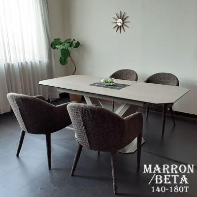 ダイニングテーブルセット 140cm幅 180cm幅 セラミック 4人用 伸長式 イタリアンセラミック おしゃれ 食卓 マロン/ベータ