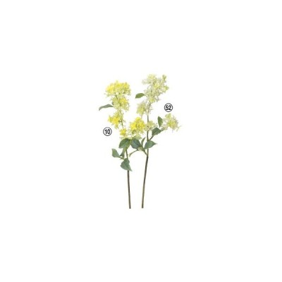 造花 花のみ ワイルドフラワー×4〔×12本入り〕アレンジメント/花材/アートフラワー/インテリア