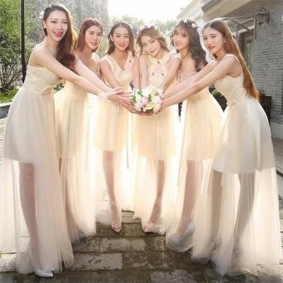 【6種類選択可】ウエディングドレス シャンパンゴールド 花嫁 編み上げタイプ 結婚式 大人気 ウェディングドレス ロングドレス