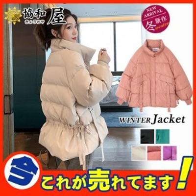 中綿コート ジャケット レディース ダウンジャケット スタンド襟 中綿入り おしゃれ アウター ハイネック ブルゾン 防寒 軽量