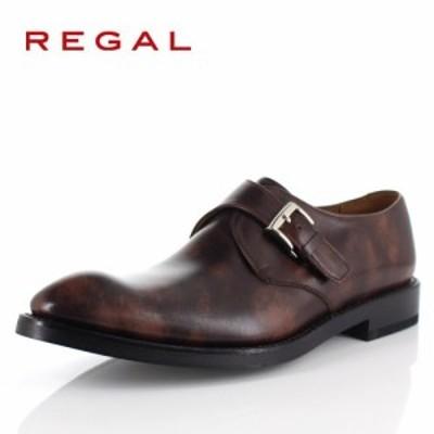 【還元祭クーポン対象】リーガル REGAL 靴 メンズ ビジネスシューズ 07RRBG ダークブラウン モンクストラップ 紳士靴 日本製 本革