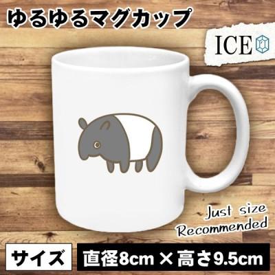バク おもしろ マグカップ コップ 陶器 可愛い かわいい 白 シンプル かわいい カッコイイ シュール 面白い ジョーク ゆるい プレゼント プレゼント ギフト