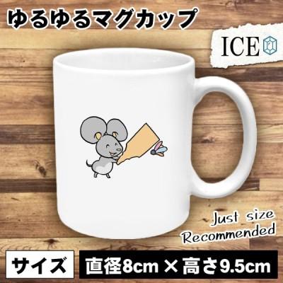 羽子板とねずみ おもしろ マグカップ コップ 陶器 可愛い かわいい 白 シンプル かわいい カッコイイ シュール 面白い ジョーク ゆるい プレゼント プレゼント