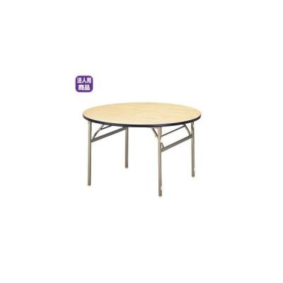宴会テーブル〔円型〕〔シナベニヤ〕〔受注生産品〕【メーカー直送品/代引決済不可】