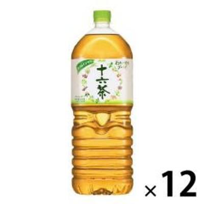 〔送料無料/北海道・沖縄県を除く〕 アサヒ 十六茶 2L ペットボトル 6本入×2 まとめ買い