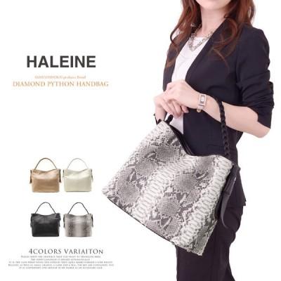 [HALEINE] ブランド ダイヤモンド パイソンバッグ ワン ショルダーバッグ ブランド パイソン柄 『ギフト』