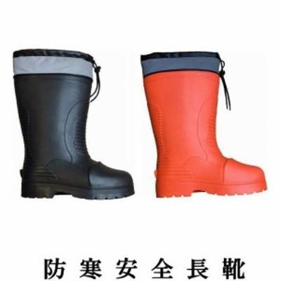 カバーワーク 先芯入りEVA安全長靴 インヴェルノハード IV-650 防寒長靴 (スノーブーツ 雪 冷凍庫 冷蔵庫 ながぐつ 長ぐつ メンズ スノ