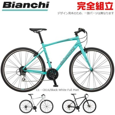 Bianchi ビアンキ 2020年モデル C SPORT 1 Cスポーツ1 クロスバイク