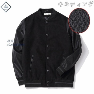 キルティングスタジャン メンズ PU袖 中綿 ジャケット 冬 スタンド大きいサイズ 秋 ブルゾン 春 ジャンパー 防風 スタジャン 革袖