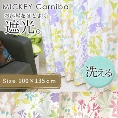 既製 カーテン ミッキー カーニバル 幅 100×丈 135 cm 1枚入り 遮光 2級 スミノエ 送料無料