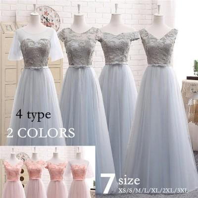 ドレス ブライズメイド 花嫁 ウェディングドレス ワンピース ロングドレス プリンセスドレス 編み上げ 結婚式 パーディー 演奏会 披露宴 ピンク da391c0